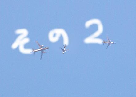 0204飛行機08